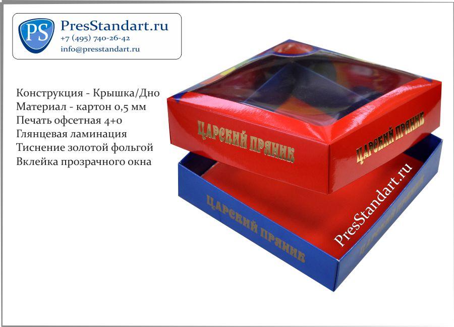 PresStandart_ PIC 904