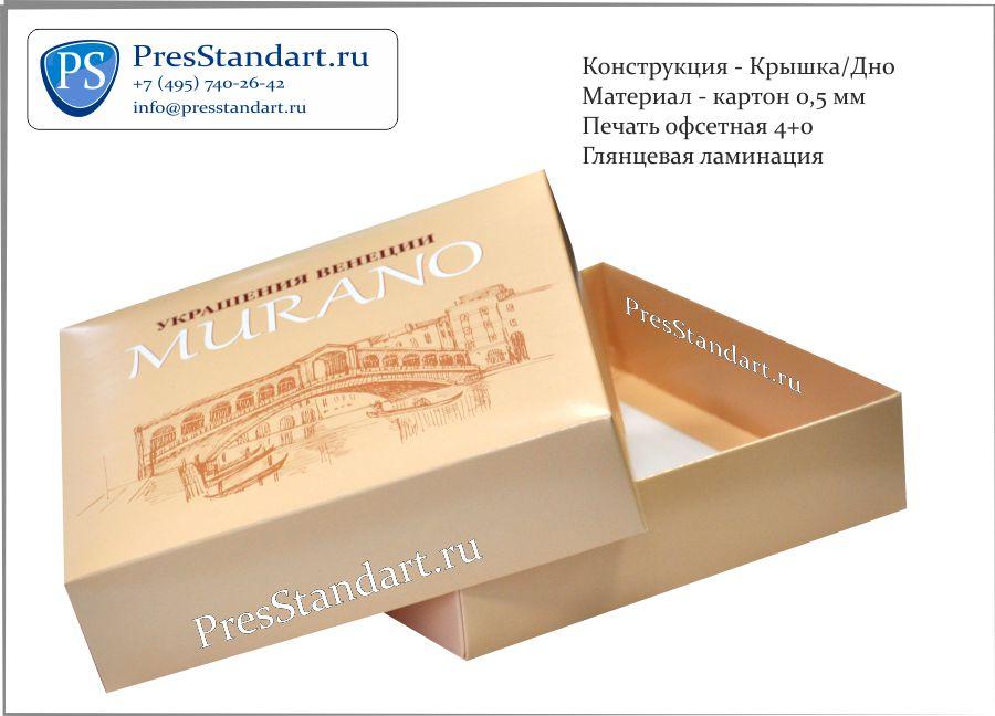 PresStandart_ PIC 905
