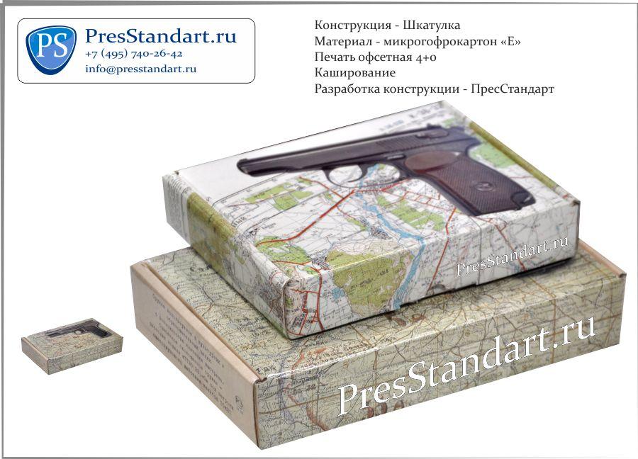 PresStandart_ PIC 907