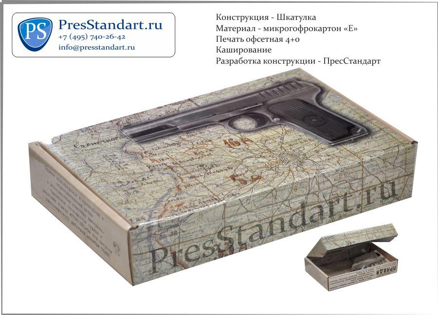 PresStandart_ PIC 909