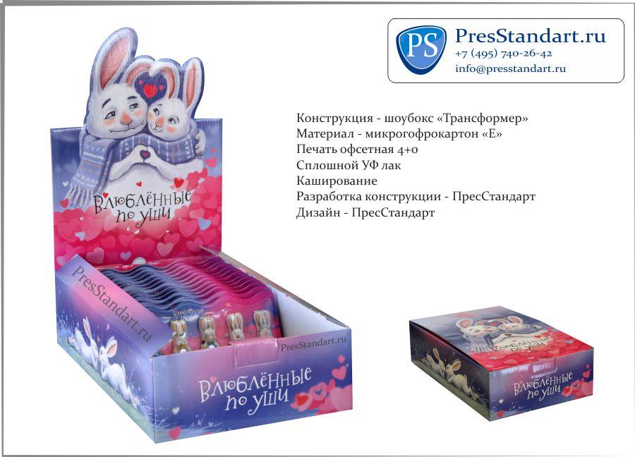 PresStandart_ PIC 910