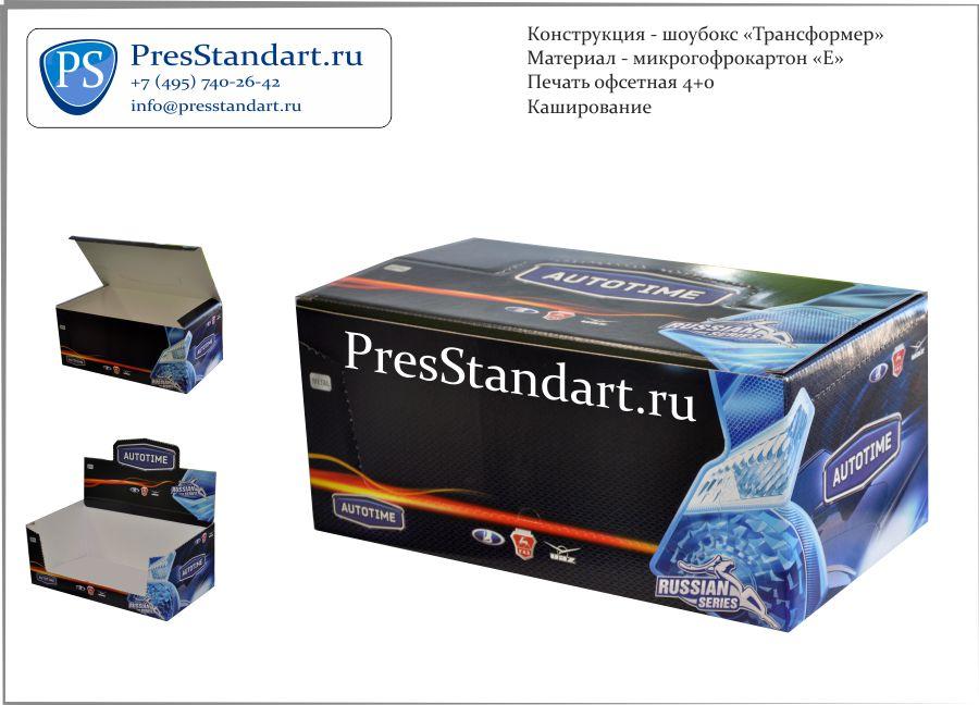 PresStandart_ PIC 912