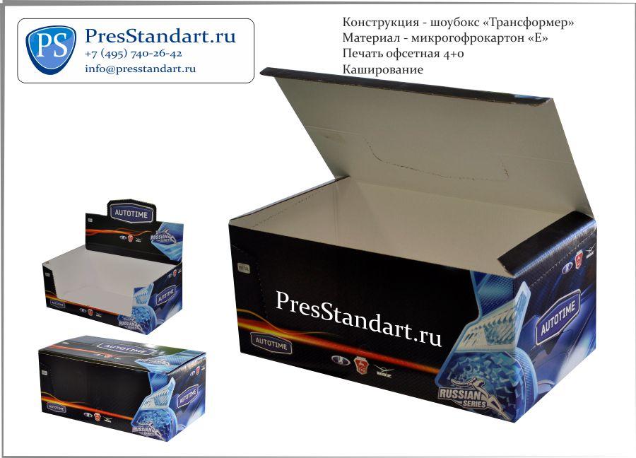 PresStandart_ PIC 913