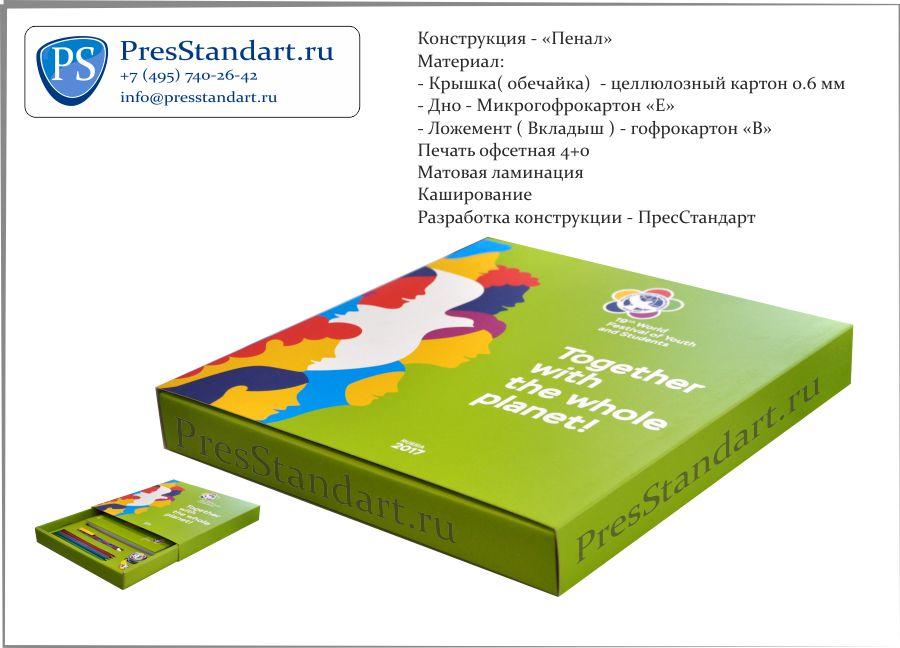 PresStandart_ PIC 919