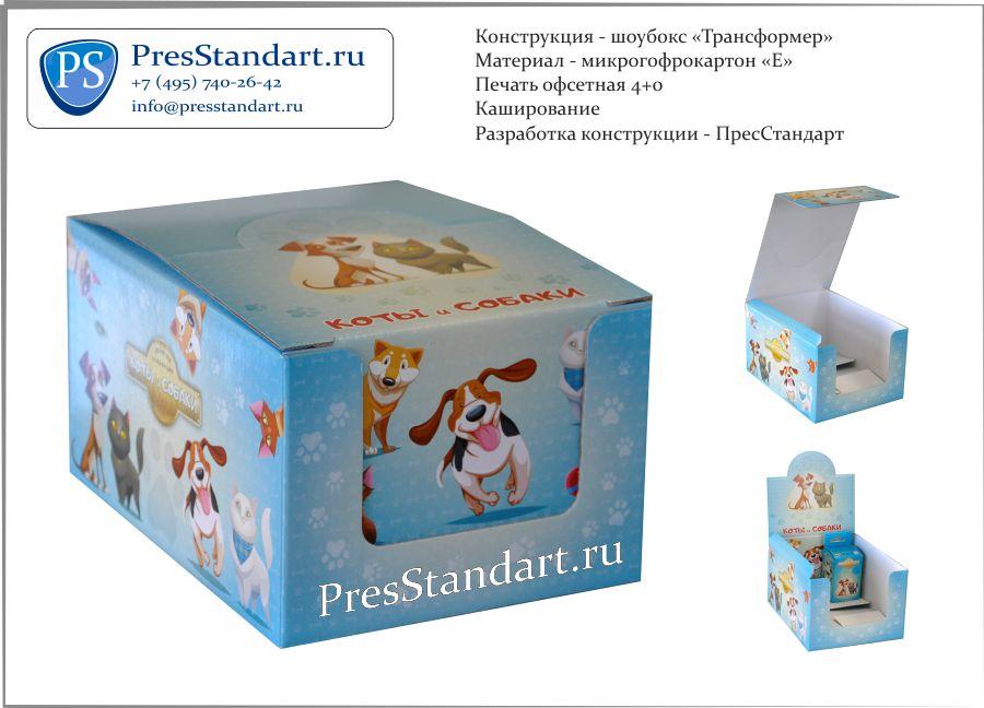 PresStandart_ PIC 920