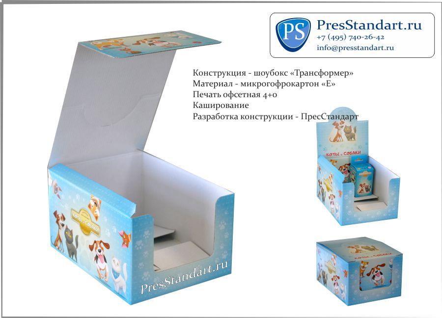 PresStandart_ PIC 921