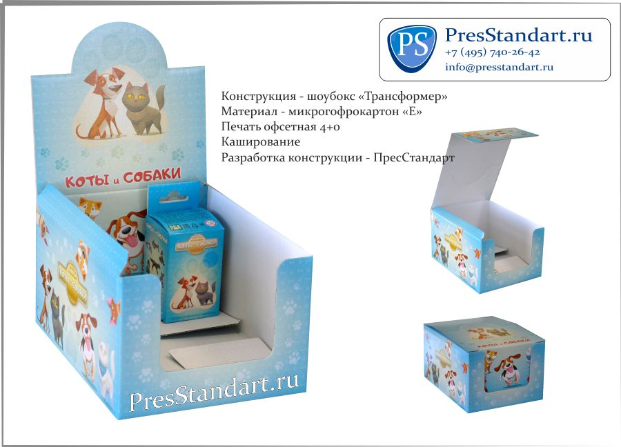 PresStandart_ PIC 922