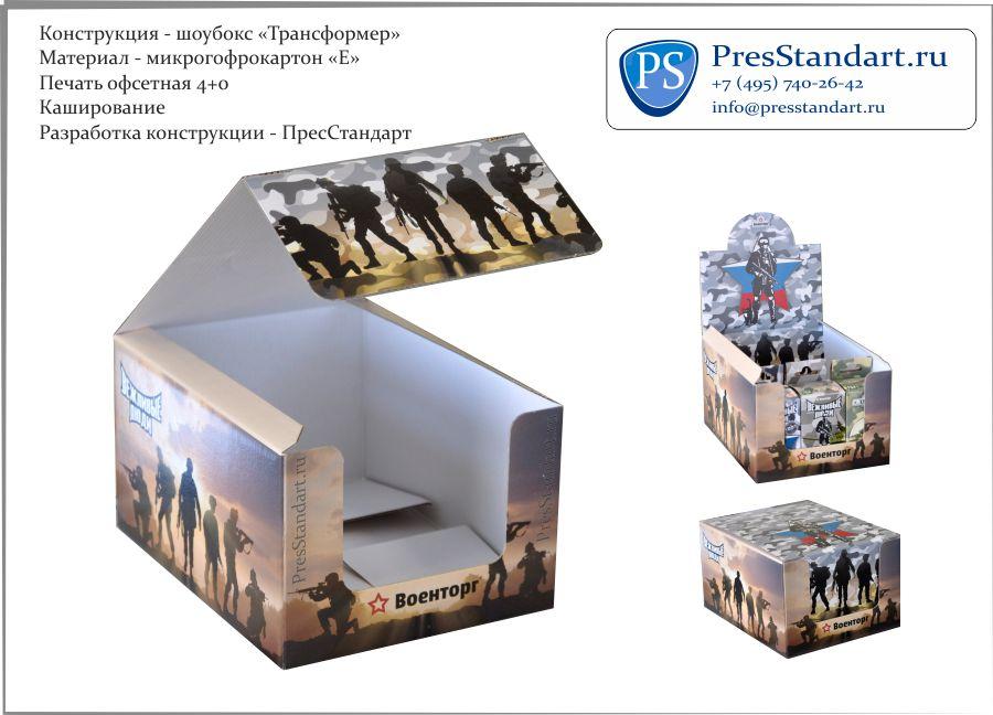 PresStandart_ PIC 924