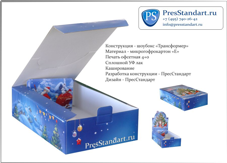 PresStandart_ PIC 927
