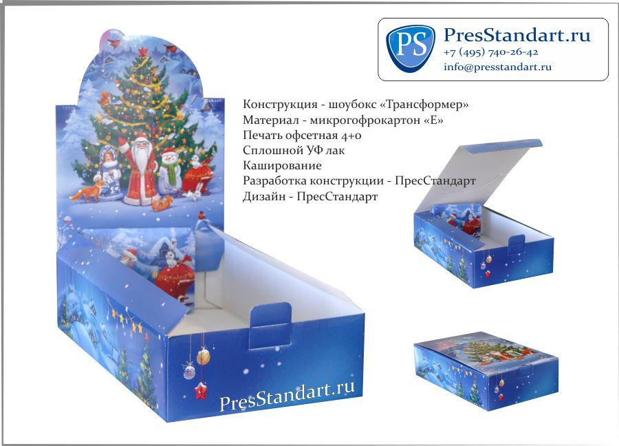 PresStandart_ PIC 928