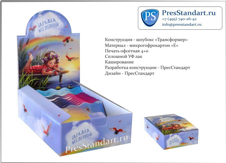 PresStandart_ PIC 929