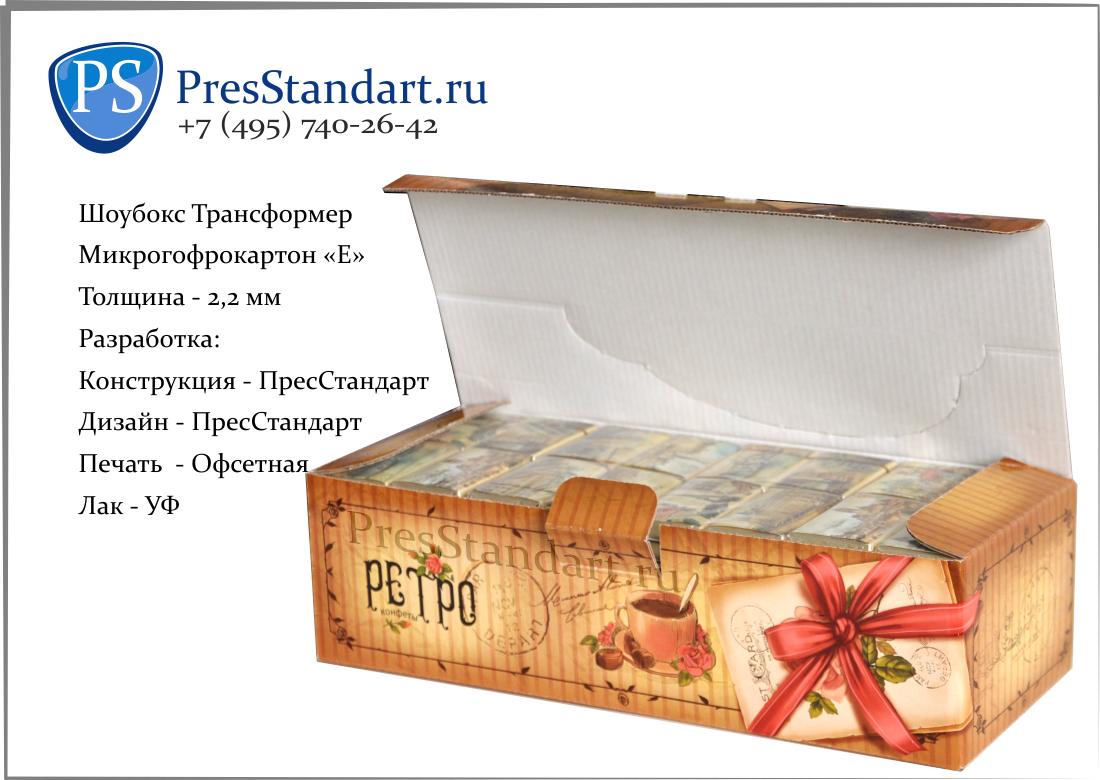 presstandart_Showbox (12)