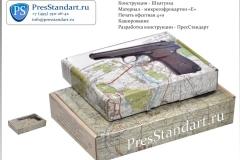 PresStandart_shkatulka