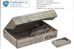 PresStandart_ shkatulka