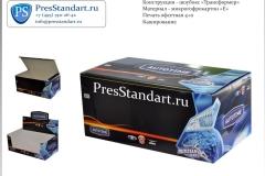 PresStandart_ Showbox для игрушек