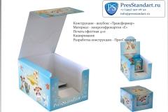 PresStandart_ Showbox