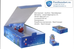 PresStandart_ Шоубокс