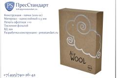 PresStandart_korobka_ iz_ kraft kartona_eco
