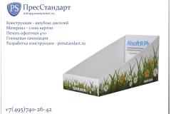 presstandart_Showbox_lotok
