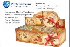 presstandart_Showbox (13)