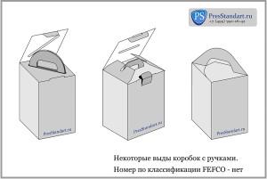 Коробка с ручкой_Presstandart