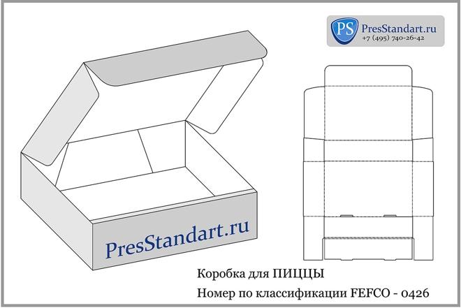 m КОРОБКА ДЛЯ ПИЦЦЫ_Presstandart_Fefco_0426