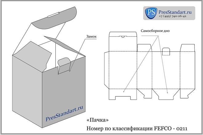 m КОРОБКА ПАЧКА_Presstandart_Fefco_0211
