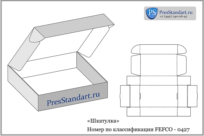 m КОРОБКА ШКАТУЛКА_Presstandart_Fefco_0427