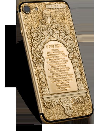 002 Caviar iPhone 7 Отче наш