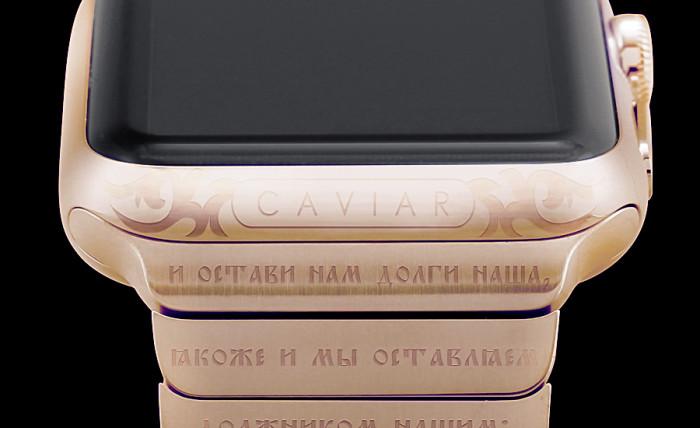 004 Caviar Apple Watch 2 Отче наш